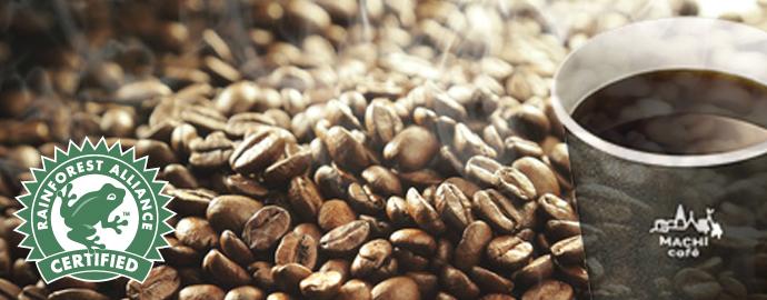 ローソンの「machi cafe」コーヒー