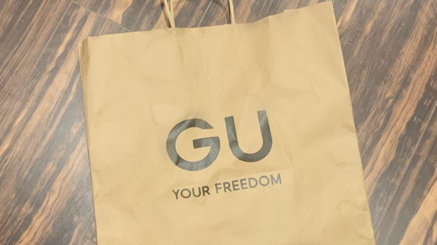 GUの紙袋